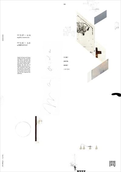 web_DM_poster.jpg