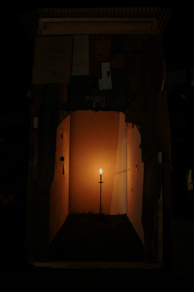光の間13