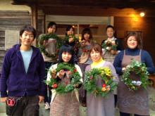 2011リース作り3
