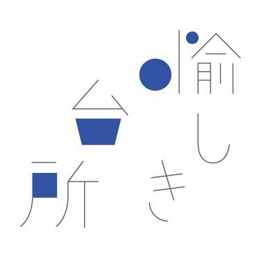 2014マノマノ(愉しき台所)