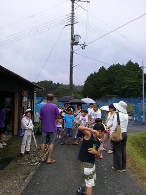 2014 10周年宮村ツアー1