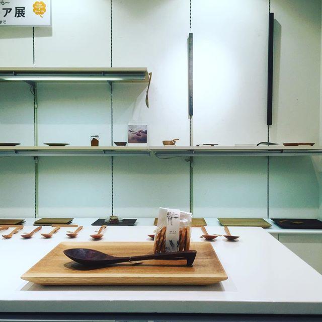 Mamma Mia Exhibition 〜from Satoyama 明日から名古屋三越6Fでマンマミーア展が始まります。patisserie MiAのお菓子、コンフィチュールもたくさん持って来ました。タケオは初日5/18と最終日5/24に在廊予定です。 お会い出来るのを楽しみにしています。 「マンマミーア展」 〜滋賀の里山から 名古屋栄三越6階 スタイルコート 名古屋市中区栄3-5-1 TEL:052-252-1111 [会期] 2016年5月18日(水)〜5月24日(火) 10:00〜19:30 ★在廊日 川端健夫:18日(水)・24日(火) / 川端美愛:23日(月)