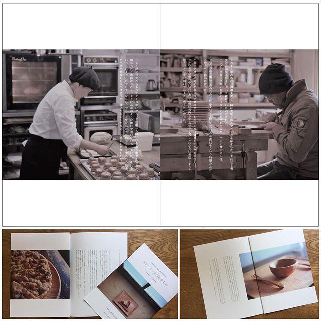 """来週2/22からのマンマミーア展ではvow'sのオーナー平岡さんがライターさんでもあるということで、私たちのことを文章にして下さいました。なので今展の案内状は本のようなレイアウトで作らせてもらっています。ご希望の方にはお送りしますので、マンマミーアまでご連絡下さい。 """"マンマミーアが紡ぐもの"""" 川端健夫・川端美愛 2月22日(水)〜3月5日(日)月・火曜日定休 10時〜18時 vow's space+cafe 〒545-0011 大阪市阿倍野区昭和町5-2-21 tel 06-7175-0665"""