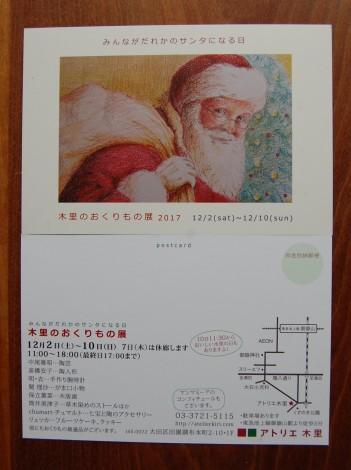 20171129